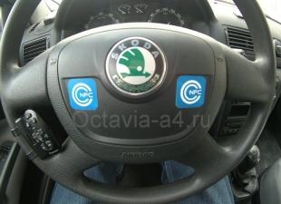 NFC метки в машине