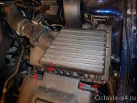 Защёлки на крышке воздушного фильтра