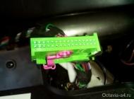 Зелёный разъем приборной панели