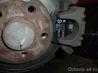 Задняя тормозная система с новыми колодками